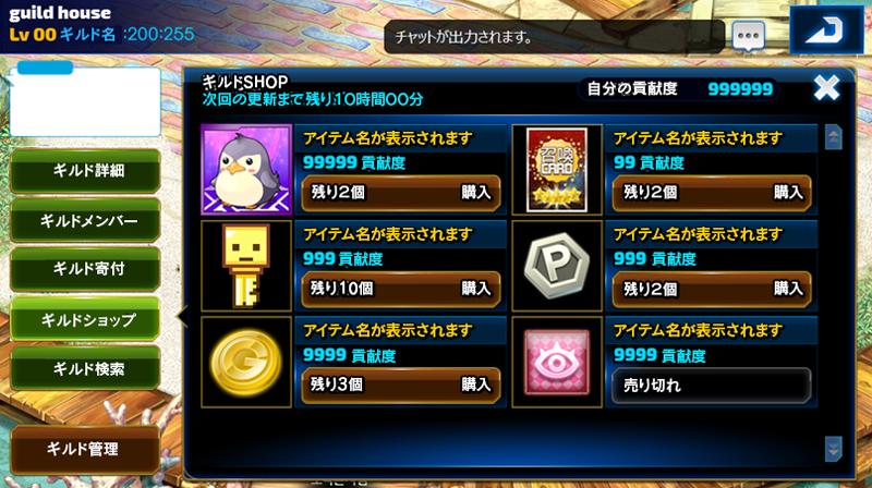 shopu002